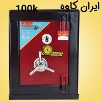 گاوصندوق ایران کاوه 100k