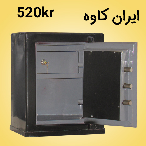 گاوصندوق ایران کاوه 520kr