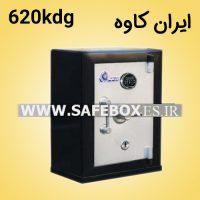 گاوصندوق ایران کاوه 620kdg