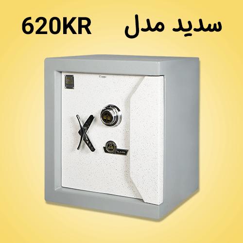 گاوصندوق سدید 620KR رمز مکانیکی