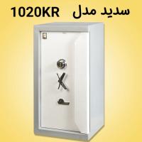گاوصندوق سدید 1020KR رمز مکانیکی