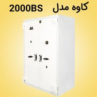 گاوصندوق کاوه 2000BS