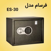 FARSAMSAFEBOX-ES30