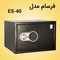 FARSAMSAFEBOX-ES40