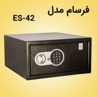FARSAMSAFEBOX-ES42