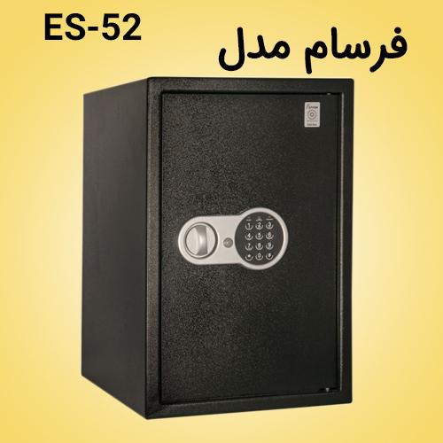 FARSAMSAFEBOX-ES52